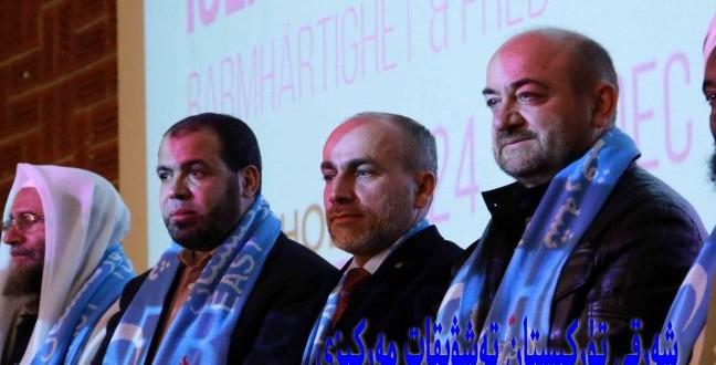 المحاضرون من العلماء والدعاة يعلنون طعاتفهم مع قضية تركستان الشرقية