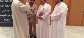 """علماء مسلمي تركستان"""": قانون الحظر الجديد إعلان حرب على الإسلام"""