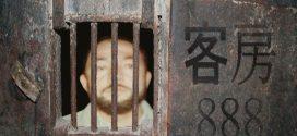 يوميات مسلم في السجون الصينية