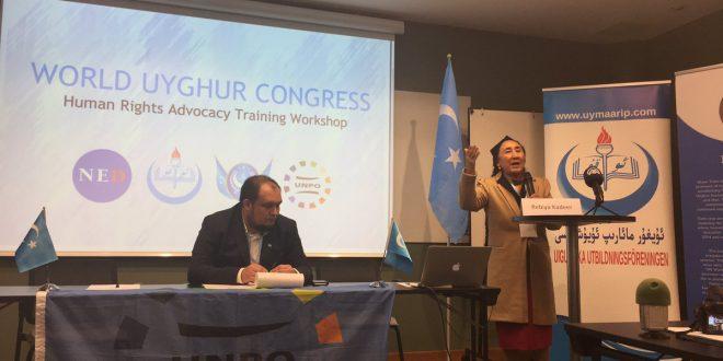 """موتمر الايغور العالمي تنظم ورشة تدريبية في """"تطوير مهارات النشطاء السياسين"""""""