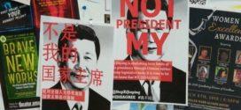 احتجاجات مناهضة لرئيس الصين بعد التعديلات الدستورية