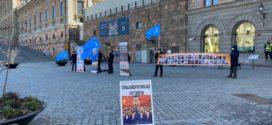 """الجالية التركستانية يطالبون السويد باعتبار معاملة نظام الاحتلال الصينى لهم """"إبادة جماعية"""""""