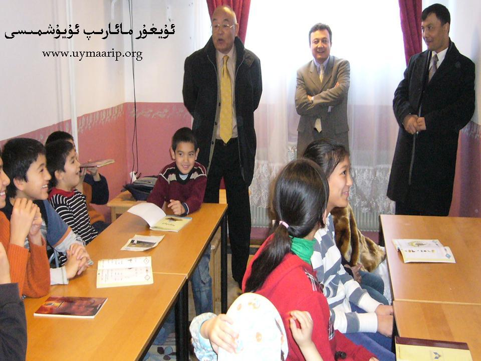 Den exiluiguriska hedersledaren Erkin Alptekin besökte UUF