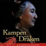 9789197890908_large_kampen-mot-draken