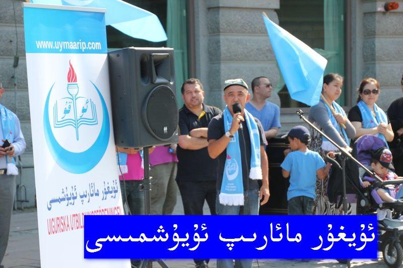östturkistandemonstration vid kinesiska ambassaden