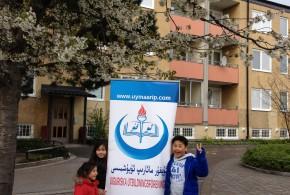 Uiguriska utbildningsföreningen i Sverige önskar er en glad Eid!