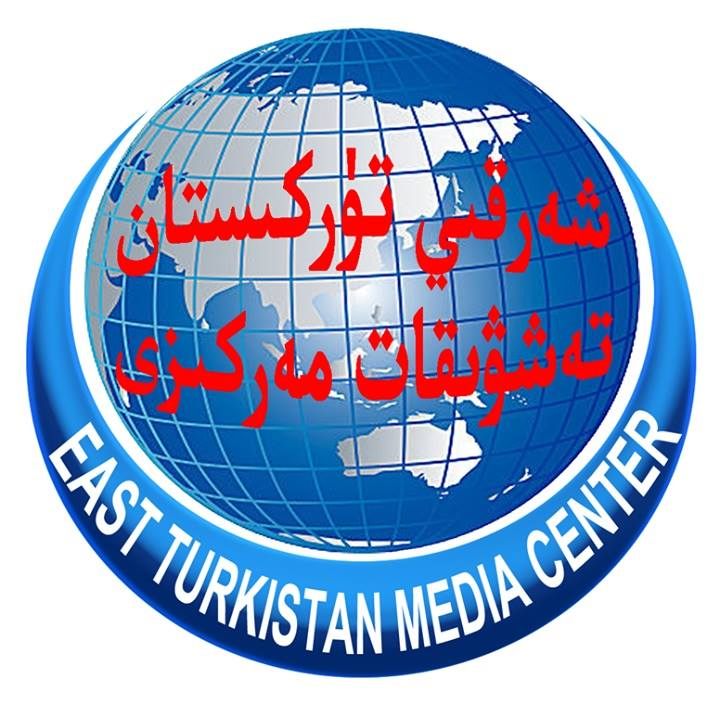 East Turkistan Media Center